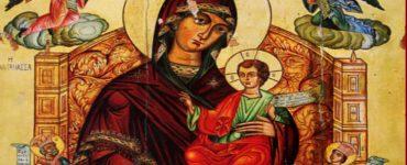 Πανήγυρις Μονής Γενεσίου της Θεοτόκου Κατερινούς