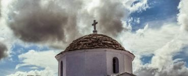 Θυρανοίξια Εξωκκλησίου Αγίου Ιωάννου εξ Αγράφων στη Μητρόπολη Καρπενησίου