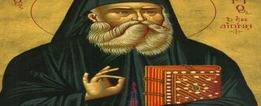 Η Τιμία Χείρα του Αγίου Νεκταρίου στην Μητρόπολη Αιτωλίας