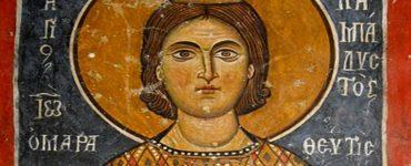 Άγιος Ιωάννης ο Λαμπαδιστής που διώχνει τα δαιμόνια