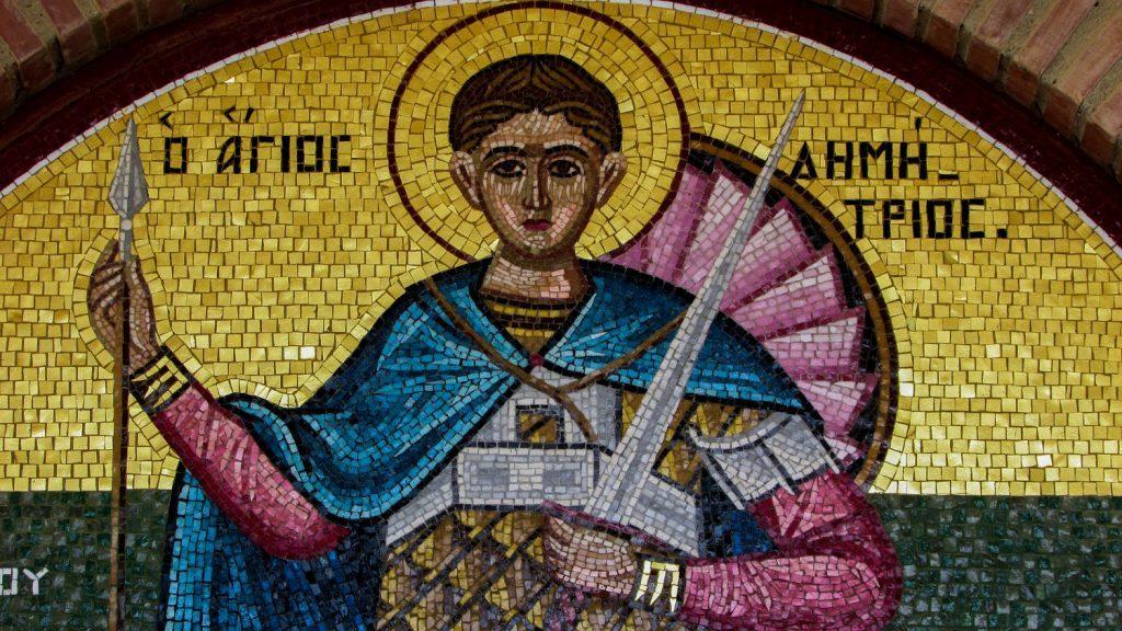 Αγρυπνία Αγίου Δημητρίου στην Πάφο Αγρυπνία Αγίου Δημητρίου στην Ηλιούπολη Αθήνας Αγρυπνία Αγίου Δημητρίου στην Κύπρο