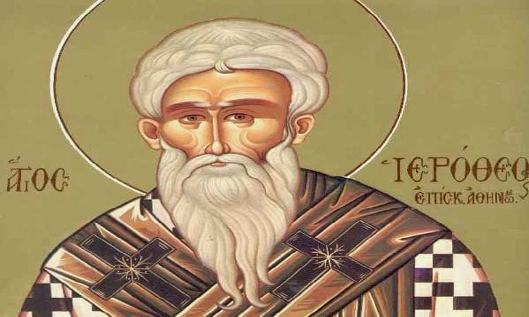 Αγρυπνία Αγίου Ιεροθέου στο Ίλιο Εορτή Αγίου Ιεροθέου Επισκόπου Αθηνών