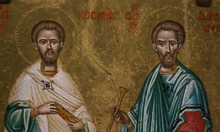 Αγρυπνία στη Λευκωσία για τους Αγίους 20 Αναργύρους Πανήγυρις Αγίων 20 Αναργύρων στη Λιβαδειά Πανήγυρις Μητροπολιτικού Ναού Αγίων Αναργύρων Νέας Ιωνίας