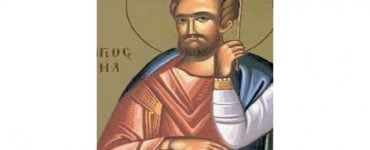 Αγρυπνία Προφήτου Ιωήλ στην Ευκαρπία Θεσσαλονίκης Εορτή Προφήτου Ιωήλ
