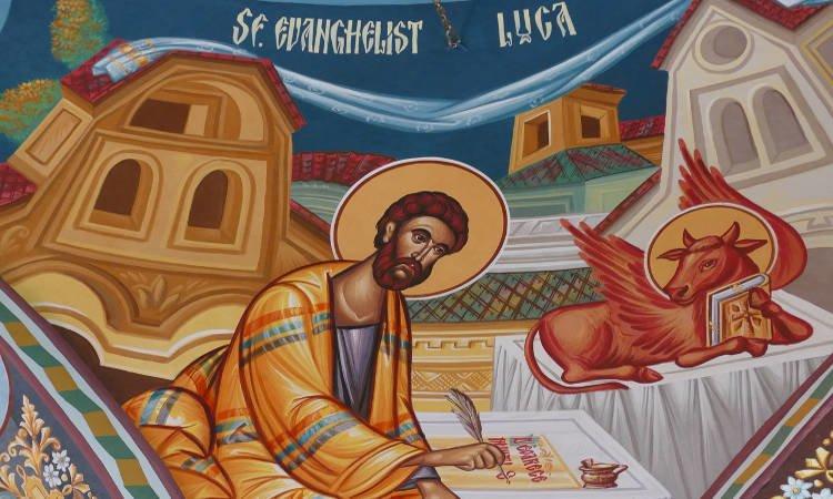 Αγρυπνία Αγίου Αποστόλου Λουκά στο Περιστέρι Πανήγυρις του Πολιούχου της Λαμίας Αποστόλου Λουκά Εορτή Αγίου Αποστόλου και Ευαγγελιστού Λουκά