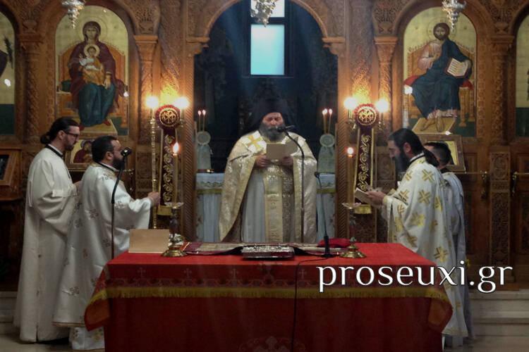Αρχαιοπρεπής Θεία Λειτουργία στα Ιωάννινα (ΦΩΤΟ)