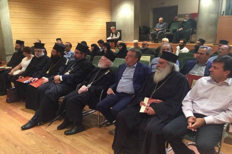Ολοκληρώθηκε το Επιστημονικό Συνέδριο για την Ιερά Μονή Αγκαράθου (ΦΩΤΟ)