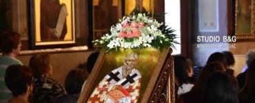 Εορτή Αγίου Διονυσίου του Αρεοπαγίτου στο Ναύπλιο (ΦΩΤΟ)
