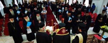 Πρώτη μέρα Πανορθόδοξης Συνδιάσκεψης για θέματα Αιρέσεων και Παραθρησκείας στην Αργολίδα (ΦΩΤΟ)