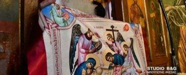 Εγκαίνια Καθολικού Μονής Ταλαντίου Αργολίδος (ΦΩΤΟ)