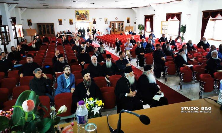 Ολοκληρώθηκε η Πανορθόδοξη συνδιάσκεψη για θέματα Αιρέσεων και Παραθρησκείας στην Αργολίδα (ΦΩΤΟ)