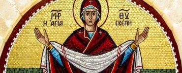 Εορτή Αγίας Σκέπης της Υπεραγίας Θεοτόκου και επέτειος του «ΟΧΙ»