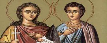 Εορτή Αγίων Ευλαμπίου και Ευλαμπίας των αδελφών