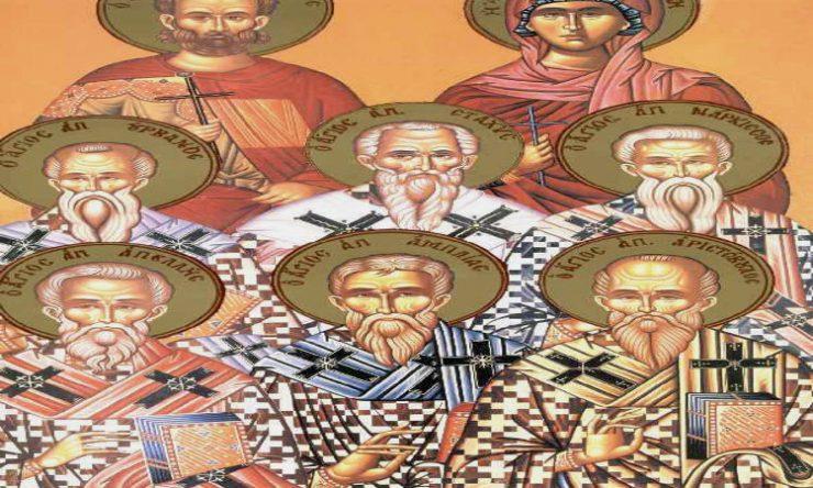 Εορτή Αγίων Στάχυ, Απελλή, Αμπλία, Ουρβανού, Νάρκισσου και Αριστόβουλου των Αποστόλων από τους Εβδομήκοντα