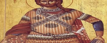 Εορτή Αγίου Αρτεμίου του Μεγαλομάρτυρα