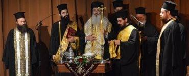 Αγιασμός νέας κατηχητικής περιόδου από τον Μητροπολίτη Αλεξανδρουπόλεως (ΦΩΤΟ)