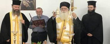Αγιασμός στη Σχολή Βυζαντινής Μουσικής στον Αλμυρό