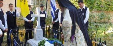 Μνήμη Εθνομάρτυρος Αθανασίου Βαλαβάνη στη Μητρόπολη Δράμας