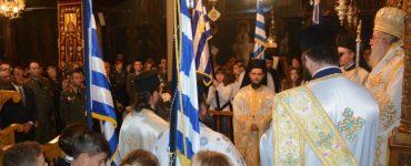Η Ελευθερούπολη εόρτασε τα Ελευθέρια της (ΦΩΤΟ)