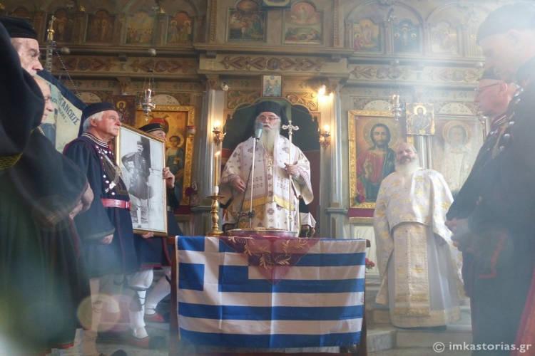 115 χρόνια μετά από τη θυσία του Παύλου Μελά (ΦΩΤΟ)