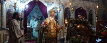 Πρώτη Αγρυπνία Αγίου Νεομάρτυρος Βασιλείου Καλαπαλίκη (ΦΩΤΟ)