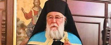Η Μητρόπολη Κερκύρας για τον ιερέα στη Νότια Κέρκυρα