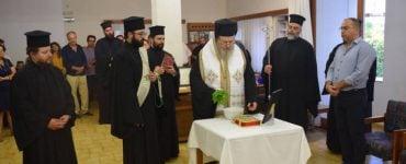 Αγιασμός στη Σχολή Βυζαντινής Μουσικής της Μητροπόλεως Κυδωνίας