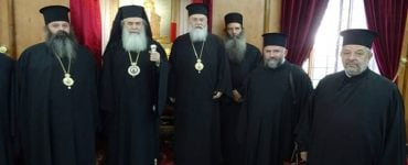 Ιερά Αποδημία στους Αγίους Τόπους της Μητροπόλεως Κορίνθου