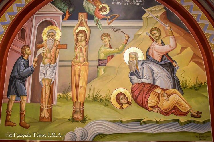 Η Εορτή του Αγίου Κυπριανού στη Θεσσαλονίκη (ΦΩΤΟ)
