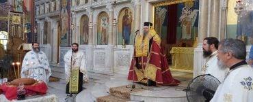 Η Εορτή του Αγίου Διονυσίου του Αρεοπαγίτου στη Λάρισα