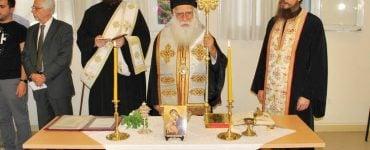 Αγιασμός στη Σχολή Βυζαντινής Μουσικής της Μητροπόλεως Νέας Σμύρνης