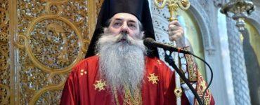 Πειραιώς Σεραφείμ: Δεν θα τελείτε κηδεία σε όσους αποτεφρώνονται