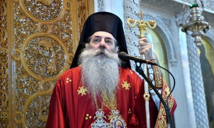 Δεν θα τελείτε κηδεία σε όσους αποτεφρώνονται | proseuxi.gr