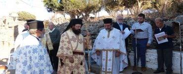 Εορτή Αγίου Ρωμανού του Μελωδού στη Μητρόπολη Πέτρας
