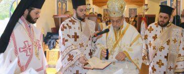 Εγκαίνια Ιερού Ναού Αγίων Σεργίου και Βάκχου στη Μητρόπολη Ρόδου