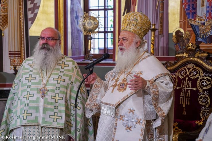 Εορτή Αγίου Διονυσίου Αρεοπαγίτου στη Βέροια