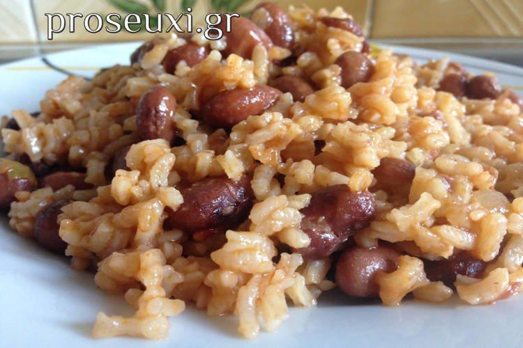 Φασόλια μαυρομάτικα με ρύζι - Μοναστηριακή συνταγή