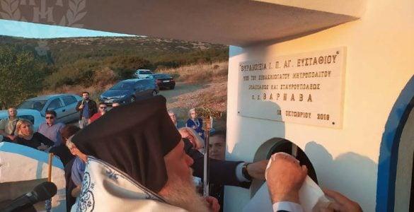 Νεαπόλεως Βαρνάβας: Τα εκκλησάκια δίνουν φτερά στην πνευματική ζωή των πιστών
