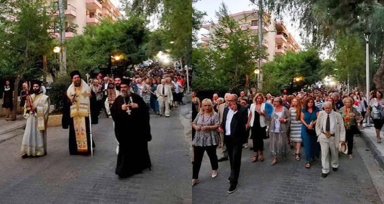 Λιτάνευση Εικόνας Αγίου Κυπριανού στο Ηράκλειο Αττικής