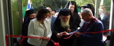 Ο Αρχιεπίσκοπος στα εγκαίνια του Παιδικού Σταθμού της Μητροπόλεως Νέας Ιωνίας