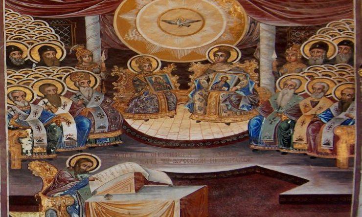 Μνήμη της Ζ' Οικουμενικής Συνόδου