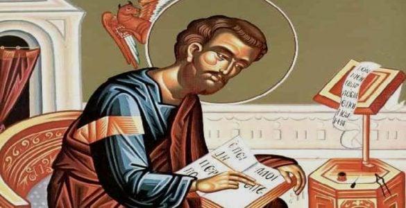 Πανήγυρις Αγίου Λουκά του Ευαγγελιστού Πατησίων Αγρυπνία Αγίου Αποστόλου Λουκά στα Ιωάννινα