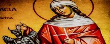 Τιμία Κάρα της Αγίας Μαρίνης στον Πάλιουρα Διρφύων