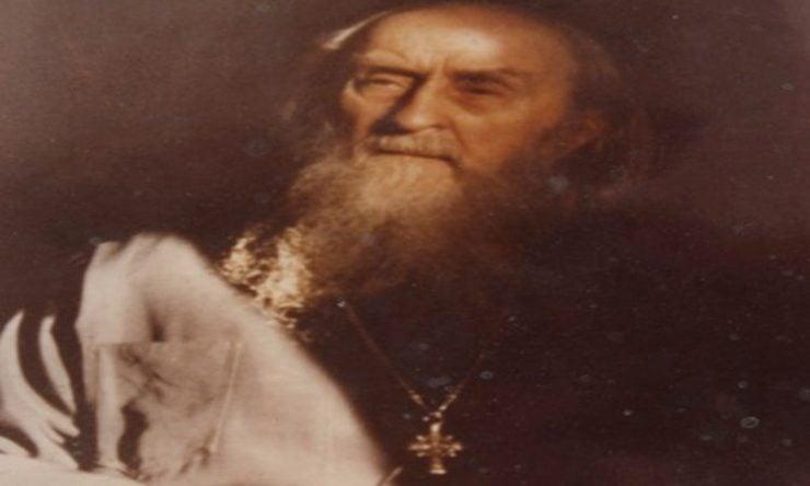 Αγίου Σωφρόνιου του Έσσεξ: Η οδός του Θεού