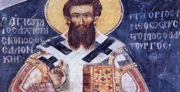 Αγρυπνία Αγίου Γρηγορίου του Παλαμά στην Κύπρο Εορτή Αγίου Γρηγορίου του Παλαμά του Θαυματουργού