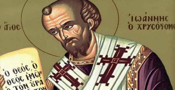 Αγρυπνία Αγίου Ιωάννου Χρυσοστόμου στο Βόλο Εορτή Αγίου Ιωάννου Χρυσοστόμου