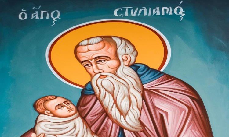 Αγρυπνία Αγίου Στυλιανού στην Κηπούπολη Εορτή Αγίου Στυλιανού του Παφλαγόνος
