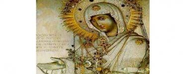 Αγρυπνία Παναγίας Γερόντισσας στη Θήβα