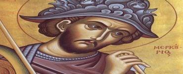 Εορτή Αγίου Μερκουρίου του Μεγαλομάρτυρα