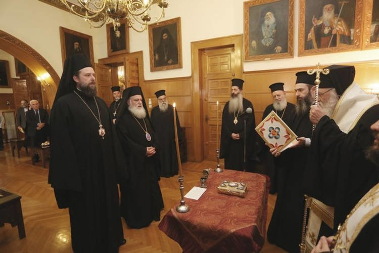 Διαβεβαιώσεις των Επισκόπων Ωρεών και Ρωγών